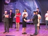 Дарья Королева победила на всероссийском форуме
